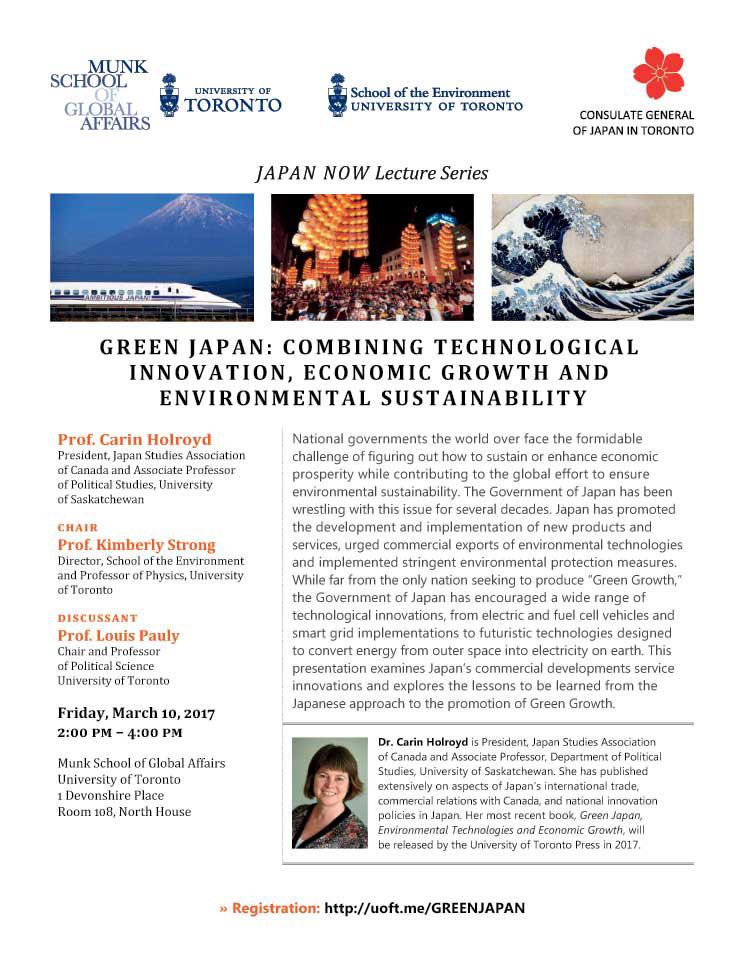 green-japan405