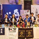 カナダ最大日本酒の祭典 第6回 Kampai Toronto 6月1日@ディスティラリー・ディストリクト
