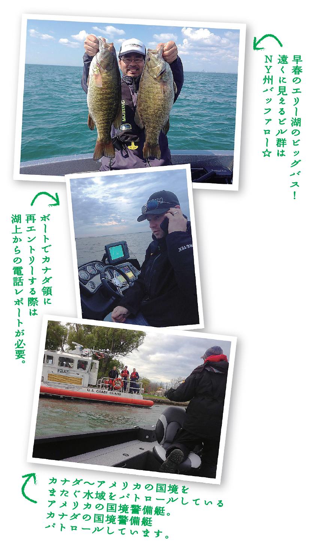 lurecaevers-fishing-diary-40
