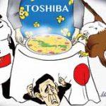 東芝問題に見る日本の会社の将来