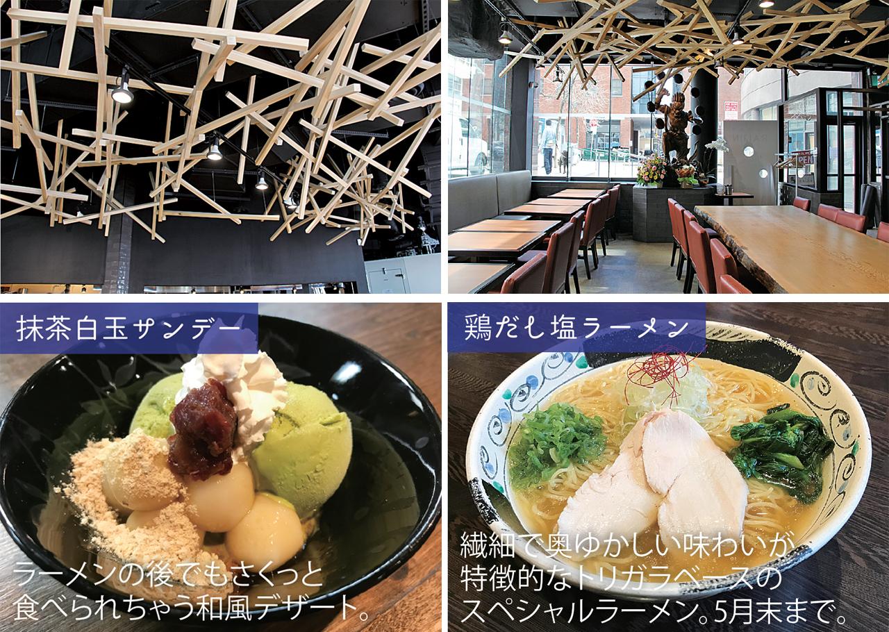 zakkushi-yoshida05