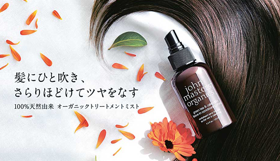 hair-trend-2301