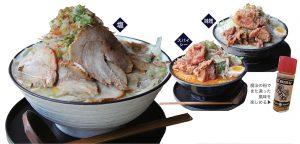 トロントに二郎系ラーメンが登場!なんとハッピーアワーはEBISU『富士山ラーメン』9.95ドル!!!