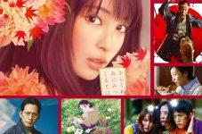 第6回「JCCCトロント日本映画祭」過去最多!!6人の特別ゲストを日本から迎えて開催される!