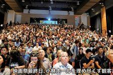 第6回 JCCCトロント日本映画祭 クロージングレセプション @日系文化会館