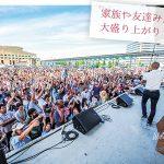 開催まで一ヶ月を切ったJapan Festival CANADA 2017 今年の見所を徹底解剖!!