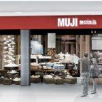 まもなくマーカムのMarkvilleショッピングモールに4号店がオープン!