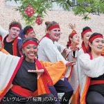 年々進化を遂げる日本の夏祭り J-Town Summer Festival  2017 開催