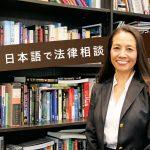 日本人による日本人のための法律相談 ー 第4回 離婚費用とリーガルエイド・サティフィケート