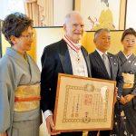 平成29年度 旭日中綬章叙勲伝達式 祝賀レセプションがトロント総領事公邸にて開催
