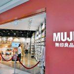 MUJI CF Markville店がついにグランドオープン!オープニングセレモニーを徹底レポート