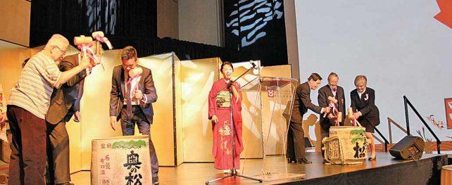 カナダ・トロント 新移住者50周年記念パーティー | 日系コミュニティのさらなる発展とより強い絆を目指して〜