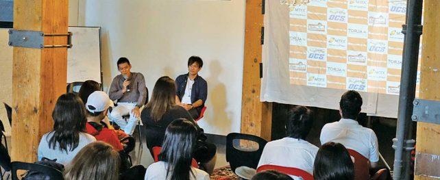 帰国キャリアドットコム主催 初となる海外キャリア形成セミナーを開催!