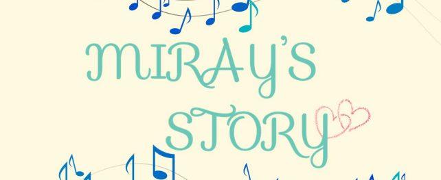 MIRAY'S STORY #33 「ヨーロッパの旅(その3)」