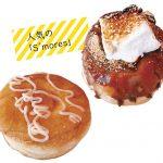 ベストオブドーナツの一つに選ばれたドーナツ専門店など他2点|トロントのトレンドを追え!WHAT'S HOT 11月