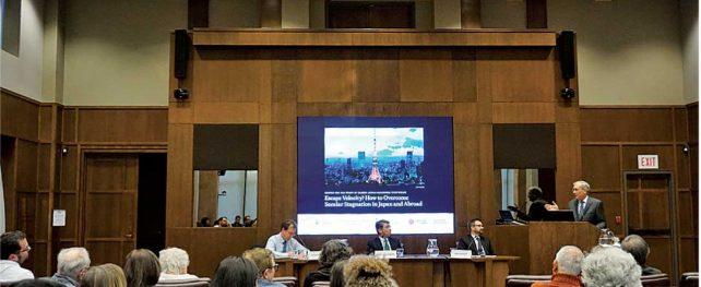 カナダから日本を見つめる 日本経済に関する講演会 開催
