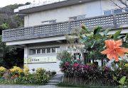 沖縄(2) — 芭蕉布とピザと | 紀行家 石原牧子の思い切って『旅』第17回