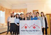 日本とカナダの絆が創り出す 未来のリーダーたち カケハシプロジェクト 歓迎会開催