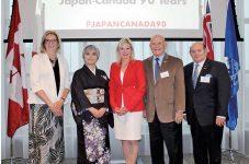 日本とカナダの絆の深さを確かめ合ったミシサガ市主催 日加修好90周年 記念イベント