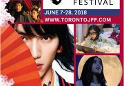 斎藤工、松岡茉優など豪華ゲストの参加決定!Toronto Japanese Film Festivalが今年も開催!