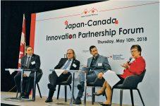 日本とカナダの関係深化への第一歩 JETRO&カナダ・グローバル連携省共催「日加の協業:世界を変えるイノベーション」セミナー開催
