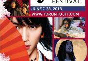 カナダ・日本映画の祭典!第7回 トロント日本映画祭(TJFF)