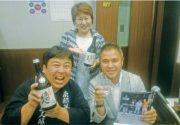 ラジオの持つ力 | 東北の小さな酒蔵の復興にかける熱い想い【第72回】