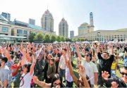 北米最大規模の日本の祭典『Japan Festival CANADA 2018』が8月25日・26日 カナダ・ミシサガ市で開催!