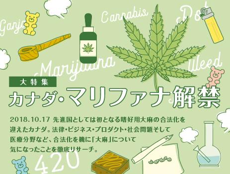marihuana01