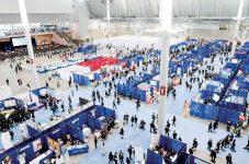 11月9日~11日 世界最大の日英バイリンガルのための就職・転職イベント『ボストンキャリアフォーラム』開催