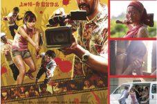 トロントで日本映画を観よう!「カメラを止めるな!」2018年11月15日(木) 7:00pm~