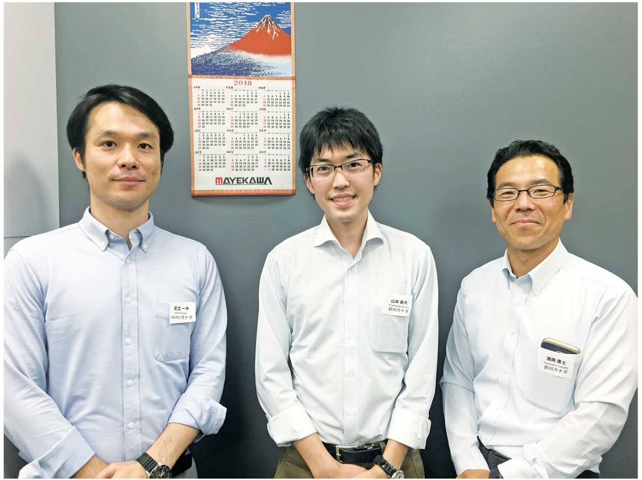 カナダにいる日本人留学生の就職...