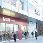 北米最大となるカナダ旗艦店 MUJI アトリウム店がついにオープン!オープニングレセプションを密着取材