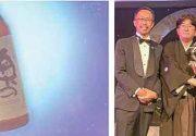福島の「奥の松」がチャンピオン・サケを受賞 | 東北の小さな酒蔵の復興にかける熱い想い【第77回】