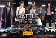 国際的デザイナーたちのリアリティTVシリーズ「DesignersTV」今年で2回目となるこのイベントBattle of the Designers