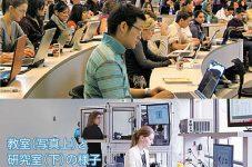 第2回 ウォータールー大学・大学院生の生活 メープルバレー発。カナダの大学情報・アカデミア事情