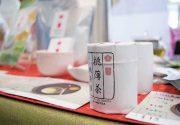 幸せなティータイムをプレゼント!Toronto Tea Festivalから探し出した選りすぐりのお茶たち|特集「カナダの大切な人へ贈りもの」