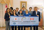 日本とカナダの交流「カケハシ・プロジェクト」セレモニー