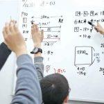 日本で長年の実績を誇る進学塾がトロントに開講!NORTH YORK  CENTRAL ACADEMY の特徴を徹底紹介