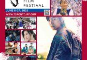 【6月6日〜27日】トロント日本映画祭開催間近!今年も斎藤工さんはじめ豪華ゲストがレッドカーペットに登場