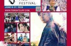 第8回 トロント日本映画祭 6月6日~27日  日系文化会館主催