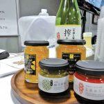 トロントで開催された食のイベント「GROCERY INNOVATIONS CANADA」に日本から柚子関連商品を製造・販売する「柚子屋」と和包丁の輸出・製造を行う「IRONCLAD Ltd.」が出展|メイド・イン・ジャパンでカナダを攻めろ!