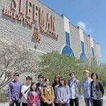 サッポログループ「スリーマン社」 企業見学 ツアー|「BRAND NEW WAY」就活応援イベント