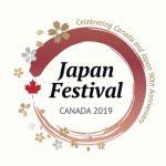 【8月24・25日】ミシサガ市Celebration Squareを舞台に「Japan Festival CANADA」が開催 スペシャルゲストとして 「KAWAIIカルチャー」の創始者である増田セバスチャン氏が登場!