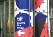 トロント国際映画祭のすすめ(その2)敗者復活チケット争奪戦|トロントと日本を繋ぐ映画倶楽部【第5回】