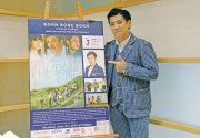 トロント日本映画祭 最優秀賞作品『洗骨』照屋年之 監督 スペシャルインタビュー|トロントを訪れた著名人