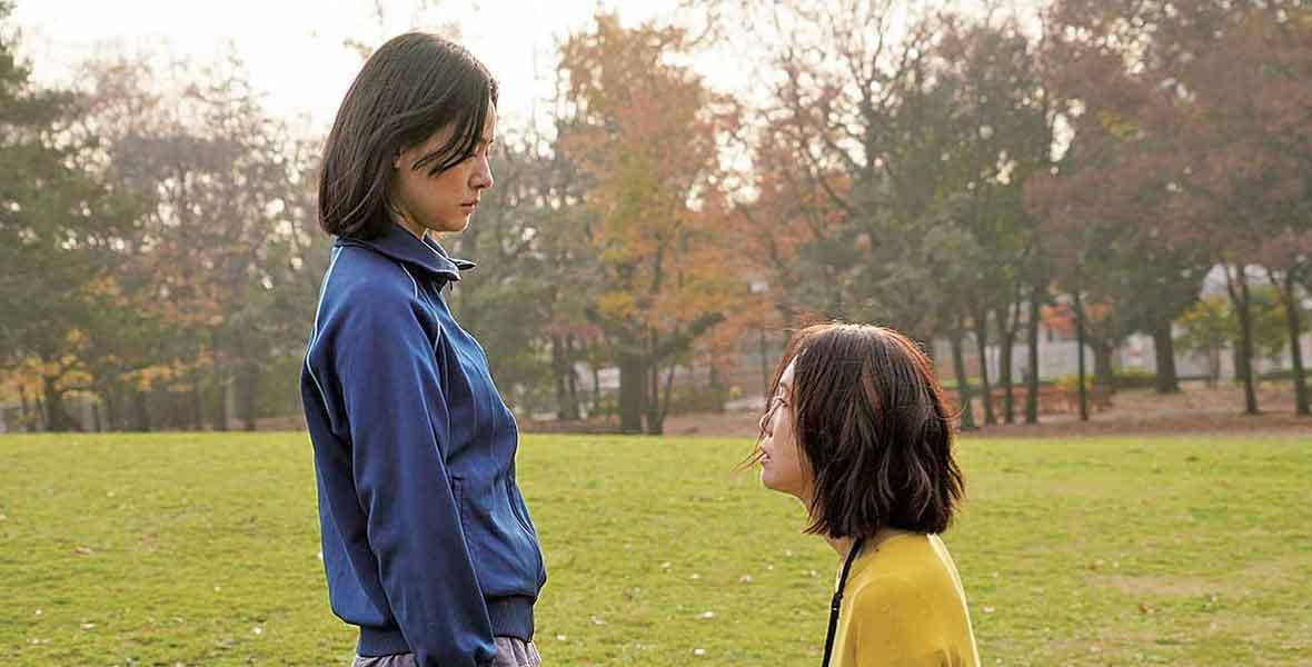©2019 YOKOGAO FILM PARTNERS & COMMEDES CINEMAS