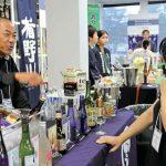 日本全国75種類以上もの銘酒が揃う 小沢カナダが「日本酒イベント」開催