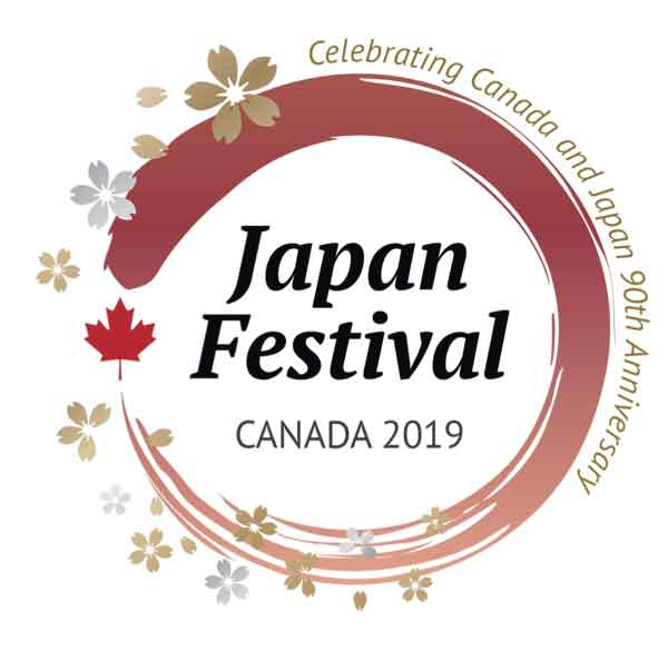 Japan Festival CANADA