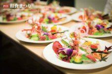 【チケット発売中】11月18日 愛媛県産食材を使用した日本食の祭典「和食まつり」が今年も開催|メイド・イン・ジャパンでカナダを攻めろ!